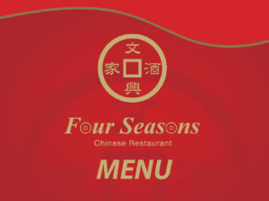 Four Seasons A-La Carte Menu 2018-Nov