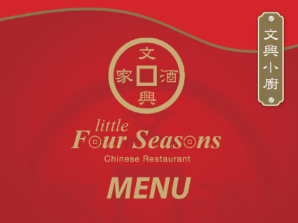 Little Four Seasons A La Carte Menu
